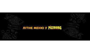 Фото - Літні новинки в сімейних піцеріях Pizzbu - Піццбург