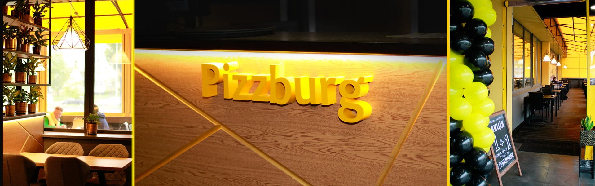 Фото - Pizzburg - любимая пицца на Харьковском  - Пиццбург
