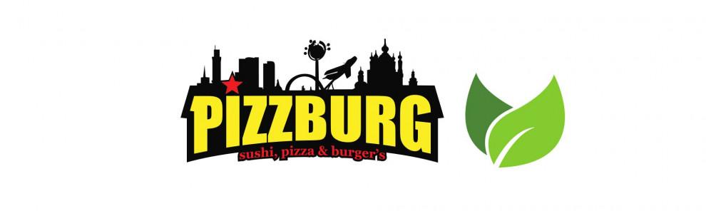 Фото - Pizzburg начинает свой путь к экологичес - Пиццбург